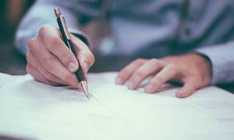 Ακίνητα: Πώς θα δηλώνετε η απώλεια ενοικίων από τους ιδιοκτήτες