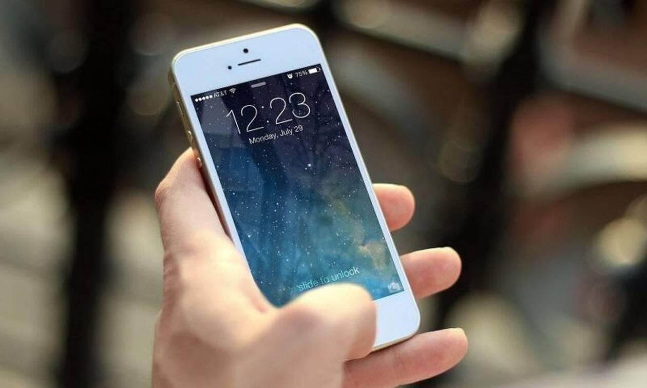 Συναγερμός: Μεγάλο κενό ασφαλείας σε εκατομμύρια κινητά