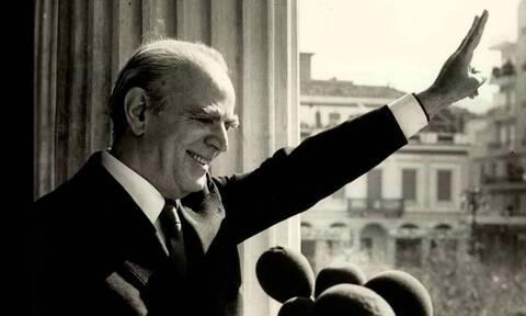 Κωνσταντίνος Καραμανλής 23 Απριλίου 1998: 22 χρόνια χωρίς τον Εθνάρχη