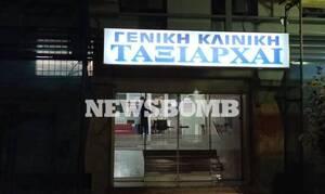 Το Newsbomb.gr στην κλινική με τα 28 κρούσματα στο Περιστέρι (pics)