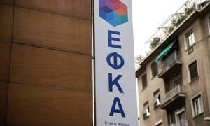 e-ΕΦΚΑ: Όλες οι αλλαγές για την ασφαλιστική ενημερότητα