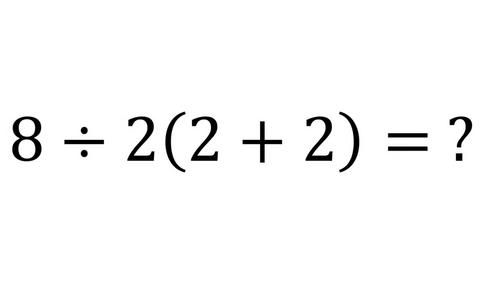 Η μαθηματική πράξη Δημοτικού που έχει διχάσει το ίντερνετ - Μπορείτε να τη λύσετε; (vid)