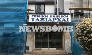 Κορονοϊός: Συναγερμός για τις υγειονομικές «βόμβες» στις δύο κλινικές - Έρευνα για κακουργήματα