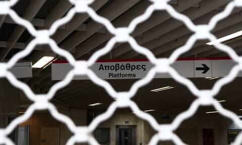 Προσοχή! Κλειστοί οι σταθμοί του μετρό «Σύνταγμα» και «Ευαγγελισμός»