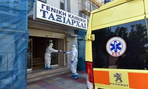 Κορονοϊός - Περιστέρι: Τους φακέλους των ασθενών της κλινικής «Ταξιάρχαι» ζητά ο εισαγγελέας