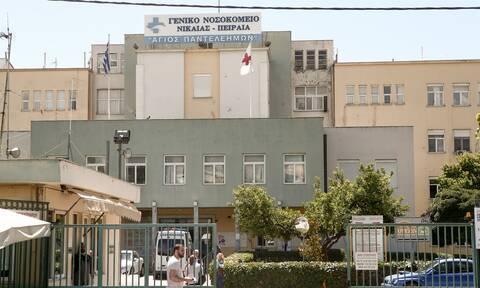 Κορονοϊός: Ανατροπή στη Νίκαια - Τι απαντά το νοσοκομείο στην καταγγελία για «κρυφά» κρούσματα