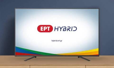 ERTFLIX: Τι είναι - Η δωρεάν πλατφόρμα της ΕΡΤ για ταινίες και σειρές