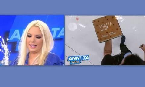 Αννίτα Κοίτα: Η έκπληξη στην Πάνια για τα γενέθλιά της - Δεν πάει ο νους σας πόσο χρονών έγινε!
