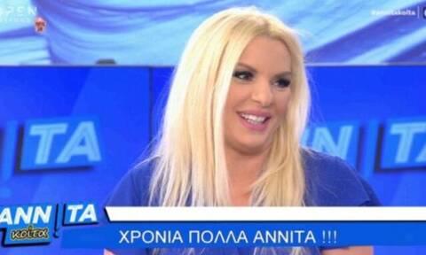 Αννίτα Πάνια: Αποκάλυψε την ηλικία της στο αέρα της εκπομπής - Δείτε πόσο χρονών είναι!