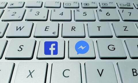 Αυτή είναι η απάντηση του Facebook στο Zoom που σαρώνει εν μέσω κορονοϊού