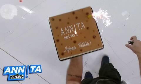 Γενέθλια... έκπληξη για την Αννίτα Πάνια. Πόσα έτη συμπλήρωσε; Η ίδια αποκάλυψε την ηλικία της (vid)