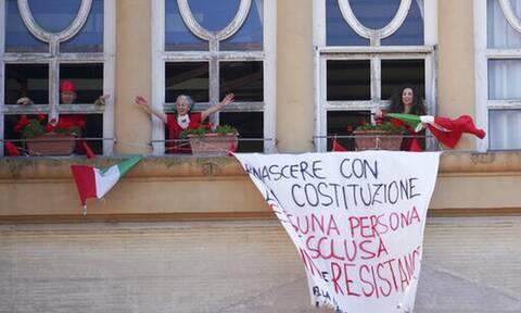 Κορονοϊός - Ιταλία: Με «προσεκτικά βήματα» η επιστροφή στην κανονικότητα - Τι αλλάζει στις 4 Μαΐου