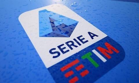 Κορονοϊός: Προπονήσεις στη Serie A από τις 18 Μαΐου