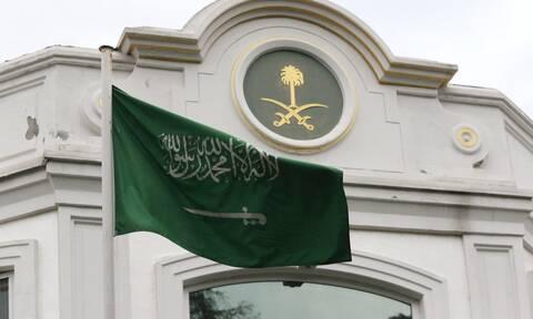 Σαουδική Αραβία: Καταργείται η θανατική ποινή σε ανηλίκους