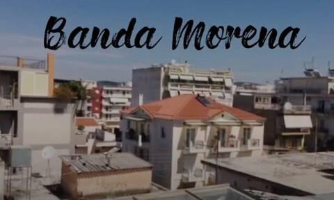 Κορονοϊός: Το τραγούδι που σαρώνει! Στη.. ταράτσα με τη «Banda Morena»