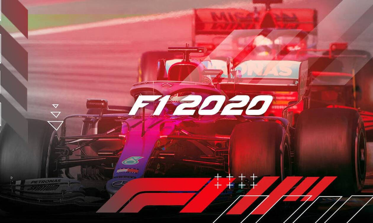 Gaming: Είναι οριστικό. Αυτή είναι η ημερομηνία της κυκλοφορίας του επετειακού F1 2020 (video)