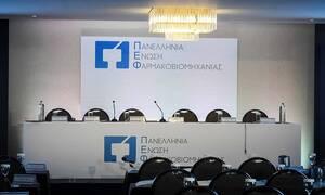 ΠΕΦ: Οι ελληνικές φαρμακοβιομηχανίες στο πλευρό του ΕΣΥ, της Πολιτείας και των ασθενών