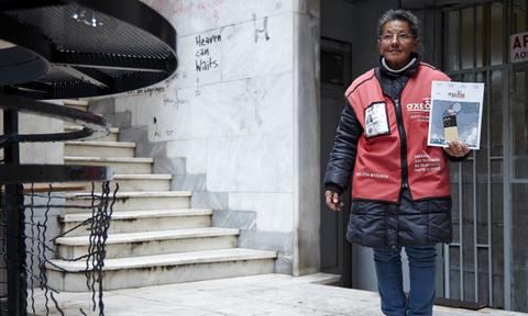 Συνδρομή Αλληλεγγύης: Μια πράξη αγάπης για τους ευάλωτους συνανθρώπους μας