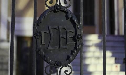 ΓΣΕΕ: Προκήρυξε 24ωρη απεργία για την Πρωτομαγιά