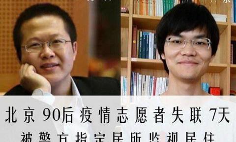 Κορονοϊός: Τρεις ακόμη μυστηριώδεις εξαφανίσεις στην Κίνα - Χάθηκαν από προσώπου γης