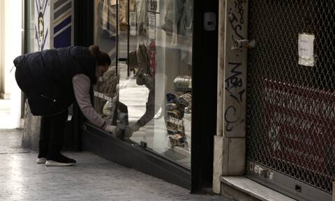 Κορονοϊός: Αρχίζουν τα επιχειρηματικά δάνεια με επιδότηση επιτοκίου - Ποιοι τα δικαιούνται