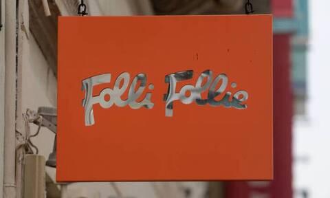 Folli Follie: Αποζημιώσεις από τον Δημήτρη Κουτσολιούτσο διεκδικεί η νέα Διοίκηση