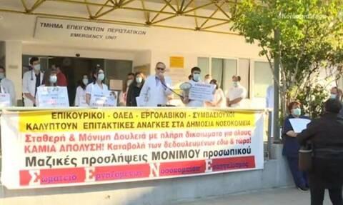 Κορονοϊός: Κινητοποιήσεις γιατρών και νοσηλευτών στον Ευαγγελισμό - Τι ζητούν από την κυβέρνηση