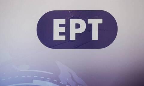 ERTFLIX: Δωρεάν πλατφόρμα της ΕΡΤ για ταινίες και σειρές - Πώς θα τη βρείτε στην τηλεόρασή σας