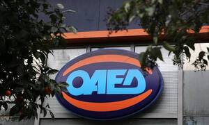 ΟΑΕΔ - Επίδομα 400 ευρώ: Τι πρέπει να κάνετε για να πάρετε τα χρήματα