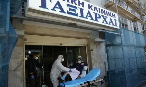 Κορονοϊος - Κλινική «Ταξιάρχαι»: Εφαρμόστηκαν όλα τα μέτρα - Ξεκίνησαν οι καταθέσεις στον εισαγγελέα