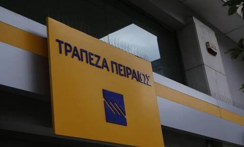 Τράπεζα Πειραιώς: Ρευστότητα με προνόμια σε μικρομεσαίες επιχειρήσεις που επλήγησαν από την πανδημία
