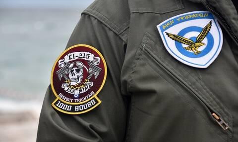 Τραγωδία: Νεκρός υπαξιωματικός της Πολεμικής Αεροπορίας