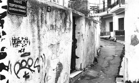 Κορονοϊός: Αυτό λείπει σε πολύ κόσμο εξαιτίας της καραντίνας - Δεν είναι η ελευθερία κινήσεων