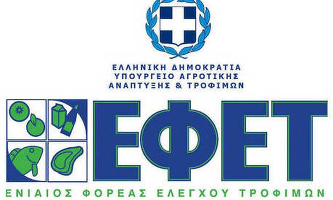 Προσοχή: Ο ΕΦΕΤ ανακαλεί από την αγορά πολίτικο κεμπάπ με σαλμονέλα