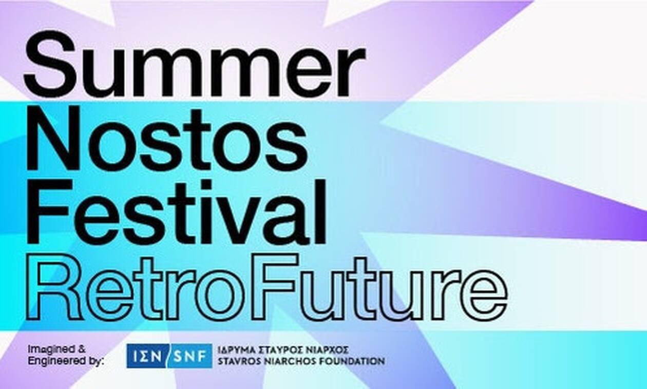 Summer Nostos Festival: RetroFuture - Online 21 – 28 Ιουνίου 2020