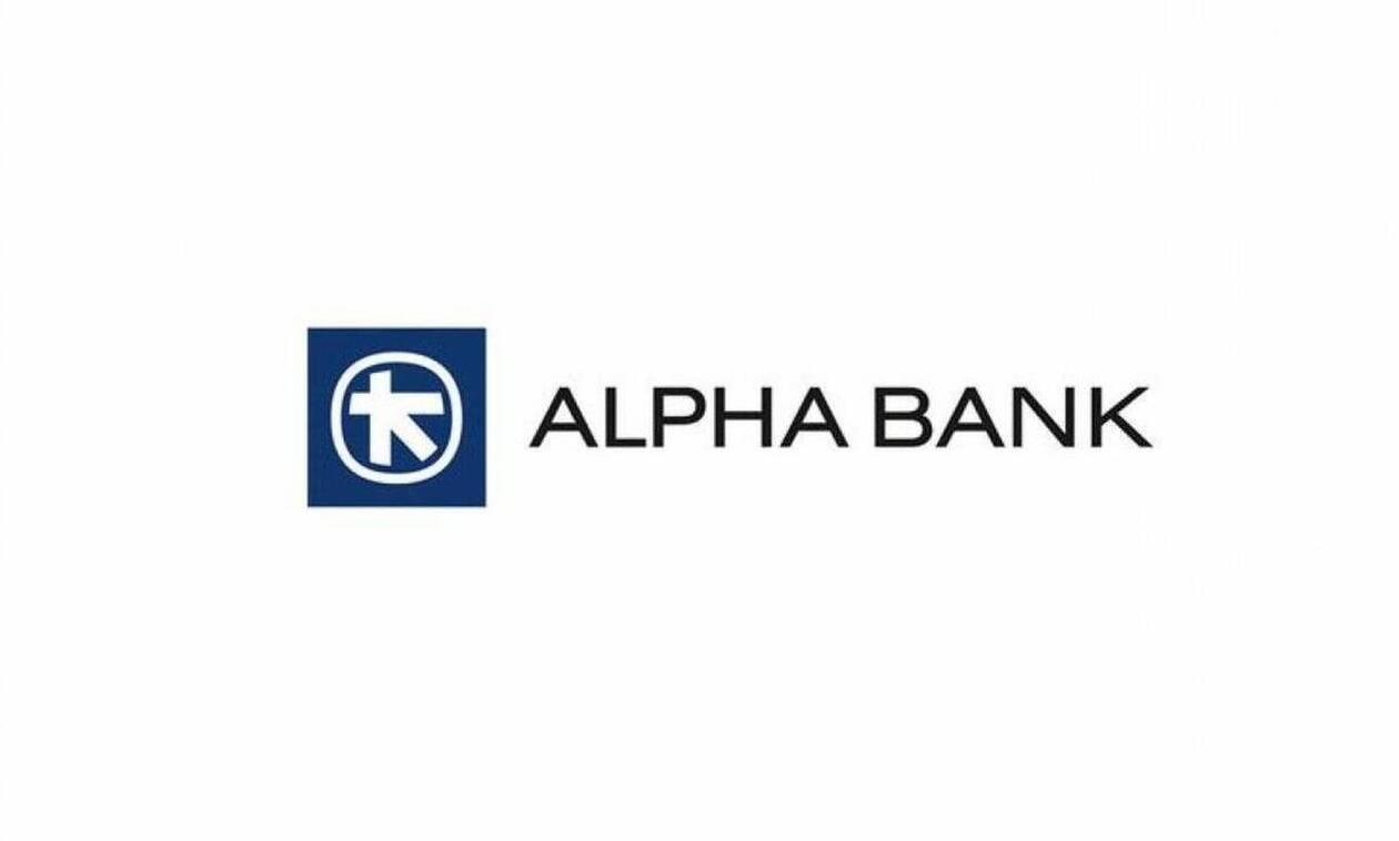 Ενημέρωση για την ολοκλήρωση τιτλοποίησης απαιτήσεων από δάνεια και πιστώσεις