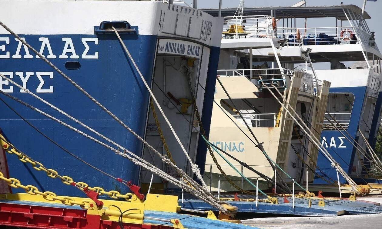 Πρωτομαγιά: 24ωρη απεργία προκήρυξε η ΠΕΝΕΝ στο λιμάνι του Πειραιά – Απεργούν και οι λιμενεργάτες