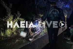 Θρήνος στην Ηλεία: Φρικτό τροχαίο με νεκρό ένα 27χρονο παληκάρι