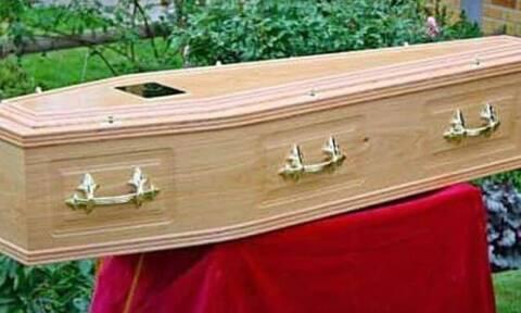 Η χειρότερη αγγελία ever: Δεν πέθανε η γιαγιά και...