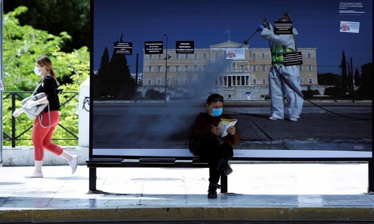 Κορονοϊός: Κανένας θάνατος στην Ελλάδα τις τελευταίες 24 ώρες - 21 νέα κρούσματα