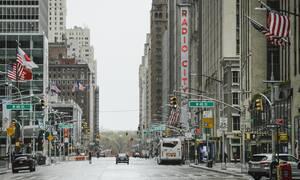 Κορονοϊό: Κλειστά τα σχολεία στη Νέα Υόρκη έως το τέλος της σχολικής χρονιάς
