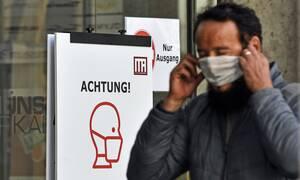 Κορονοϊός - Γερμανία: Μεγάλη η μείωση στους νεκρούς το τελευταίο εικοσιτετράωρο