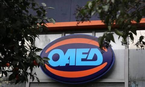 ΟΑΕΔ - Μακροχρόνια άνεργοι: Πότε λήγει η προθεσμία υποβολής IBAN για τα 400 ευρώ