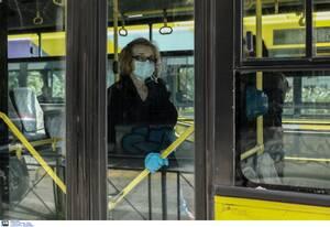Κορονοϊός: Απαραίτητη η μάσκα στα Μέσα Μεταφοράς - Προαιρετική στο σούπερ μάρκετ - Τα νέα πρόστιμα