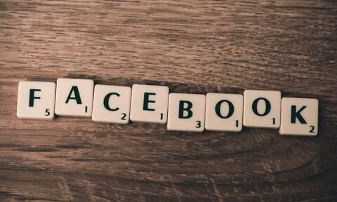 Facebook: Το νέο emoji με αφορμή τον κορονοϊό (photos)