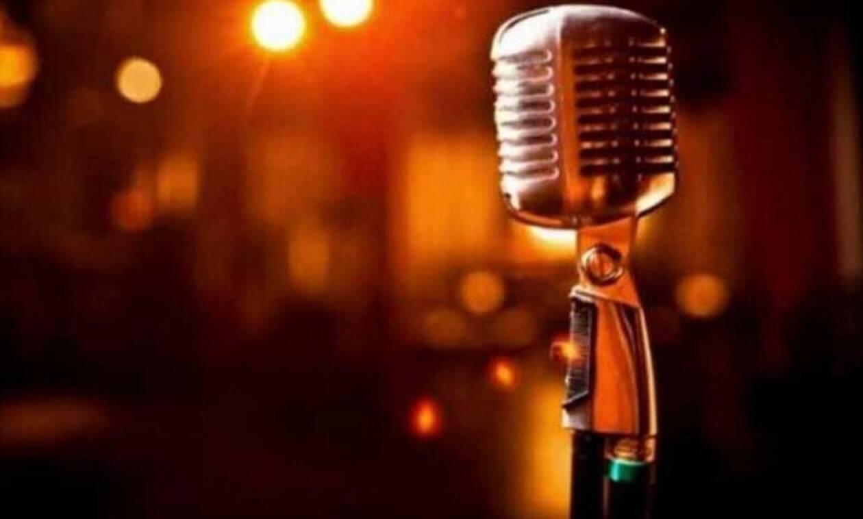 Σάλος: Διέρρευσαν ολόγυμνες φωτογραφίες πασίγνωστης τραγουδίστριας