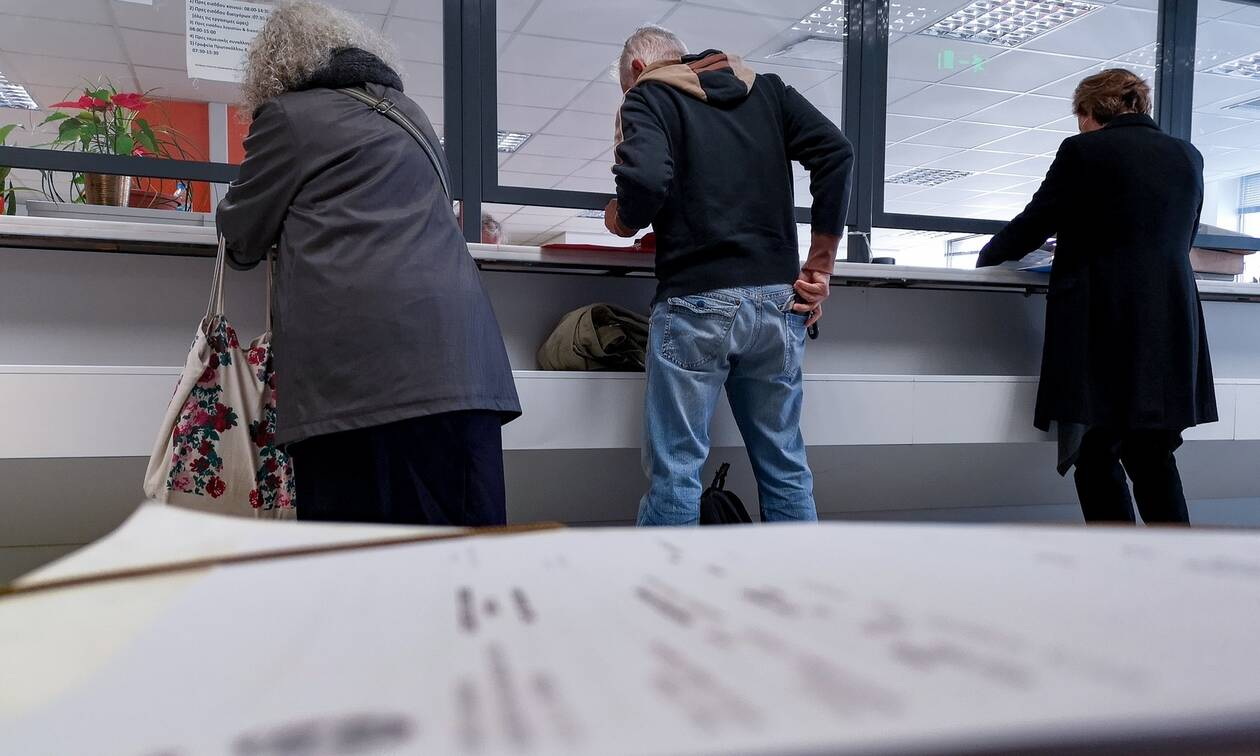 Δημόσιο: Τέλος ΑΦΜ και ΑΜΚΑ - Έρχεται ο νέος προσωπικός αριθμός για όλες τις συναλλαγές μας