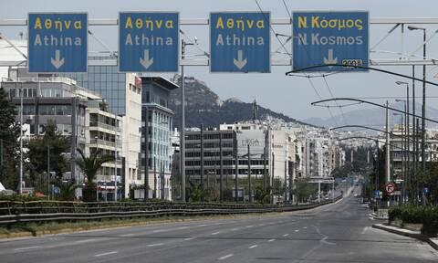 Άρση περιοριστικών μέτρων: Ποιες μετακινήσεις απαγορεύονται εντός Αττικής - Όλα όσα θα ισχύουν