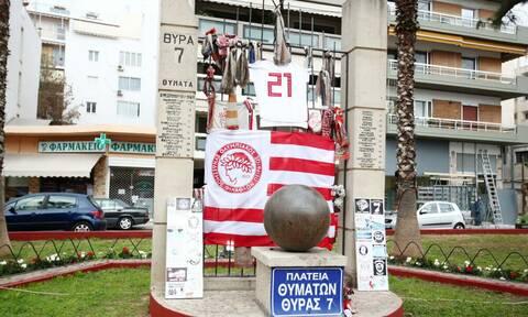 Ολυμπιακός: Έσπασαν το μνημείο για τα θύματα της Θύρας 7 (photo)