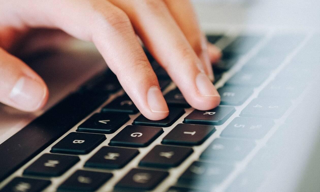 Ψηφιακή σύνταξη: Πώς θα την λάβετε - Όλη η διαδικασία